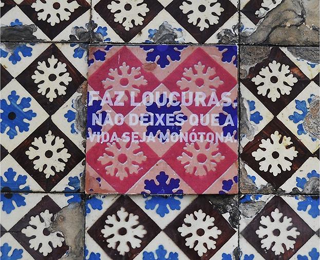 (Imagem: Divulgação Preencher Vazios)